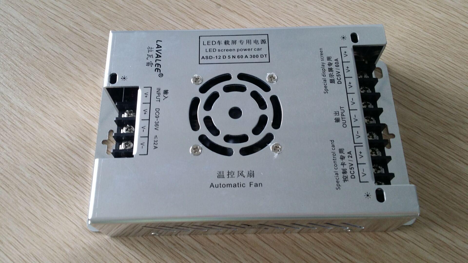 nguon-lavalee-led-5v-60a-300w