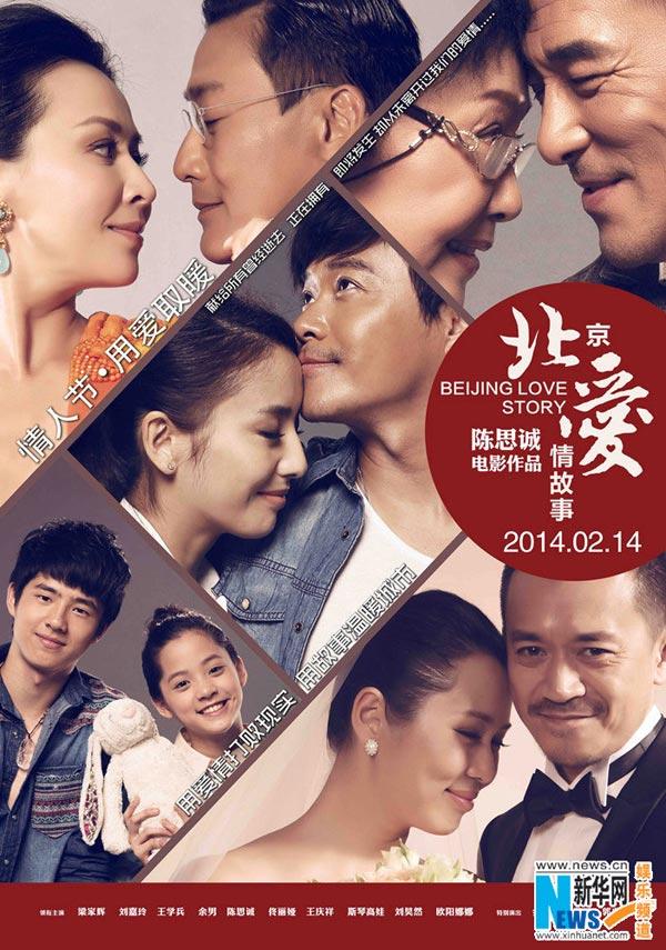 TC7500 - Beijing Love Story - Chuyện Tình Bắc Kinh