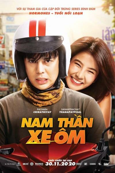 239 - Bikeman 2019 - Nam Thần Xe Ôm