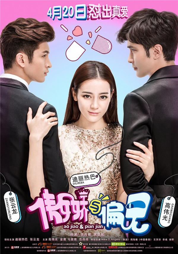 5507 - Mr. Pride vs. Miss Prejudice (2017) - Kiêu Ngạo và Định Kiến
