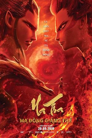 220 - Natra - Ma Đồng Giáng Thế 2019