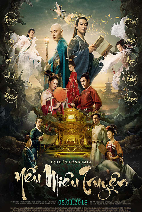 7756 - Legend of the Demon Cat (2018) Yêu Miêu Truyện