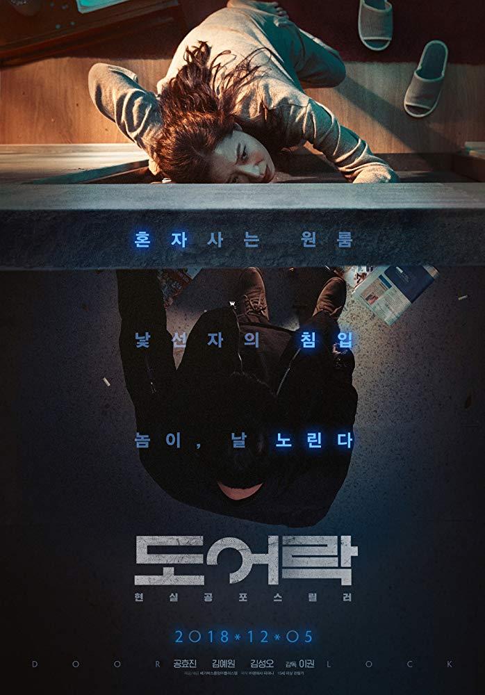 120 - Door Lock 2019 - Ổ Khóa Tử Thần