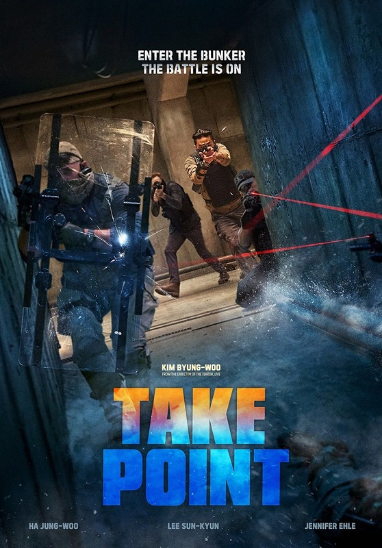 2 - Take Point - Chiến Dịch Ngầm 2019
