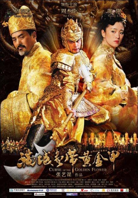 9982 - Curse of The Golden Flower - Hoàng Kim Giáp