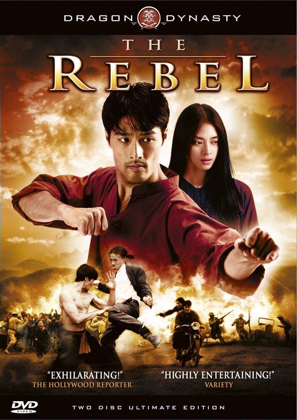 4497 - Dòng Máu Anh Hùng - The Rebel