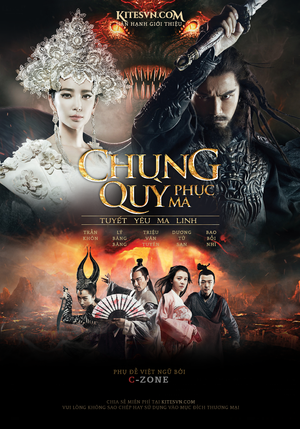 HD2648 - Zhongkui Snow Girl And The Dark Crystal - Chung quy phuc ma