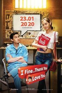 163 - I Fine Thank You Love You 2019 - Nữ Gia Sư