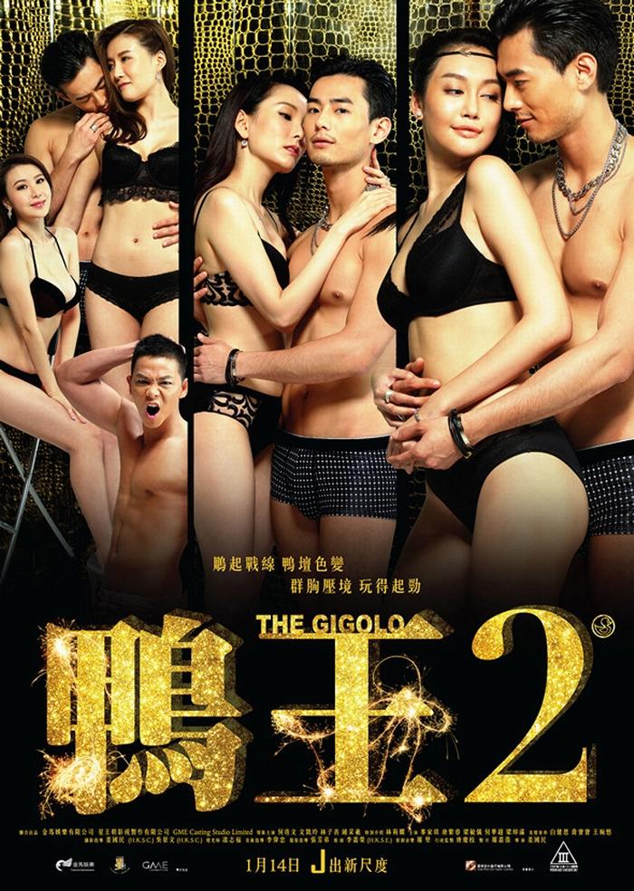 5513 - The Gigolo 2 (2016) - Trai Bao 2