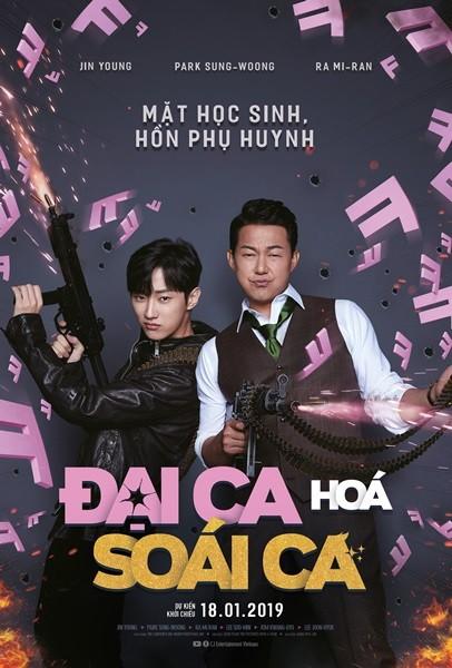 31 - The Dude in Me 2019 - Đại Ca Hóa Soái Ca