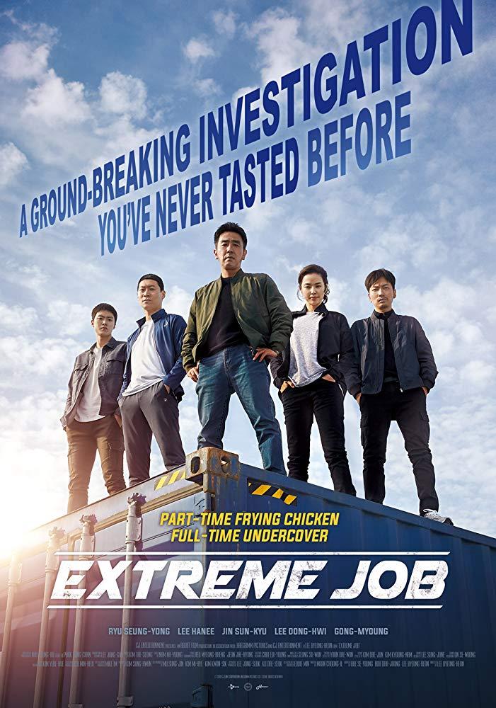 206 - Extreme Job 2019 - Nhiệm Vụ Đặc Biệt