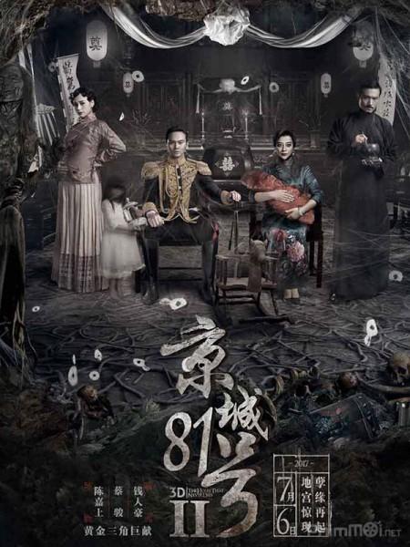 8796 - The House That Never Dies II (2017) - Nhà Số 81 Kinh Thành 2