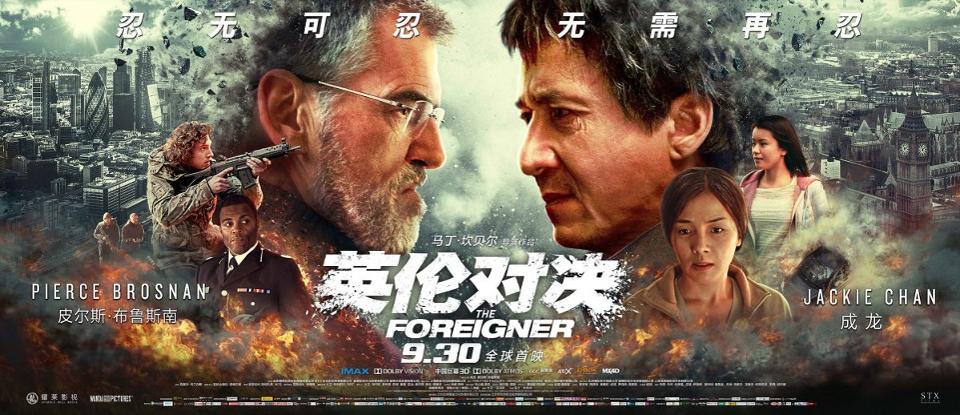 9901 - The Foreigner (2017) Kẻ Ngoại Tộc