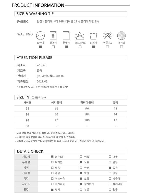 Chân váy MIxxo xuất Hàn