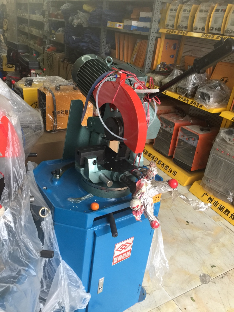 Máy cắt sắt hộp, cắt sắt ống kỹ thuật