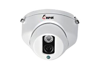 Camera HD CVI Keeper NEQ-8111