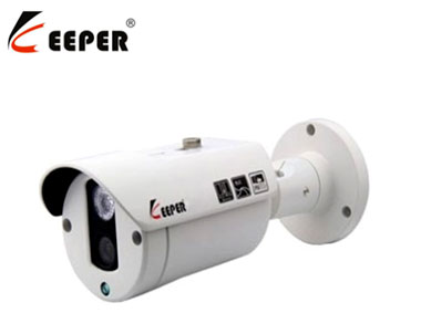 Camera IP Keeper NOS-130W