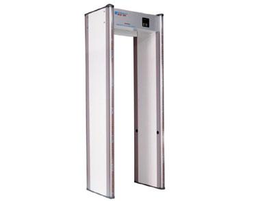 Cổng dò kim loại MCD500C