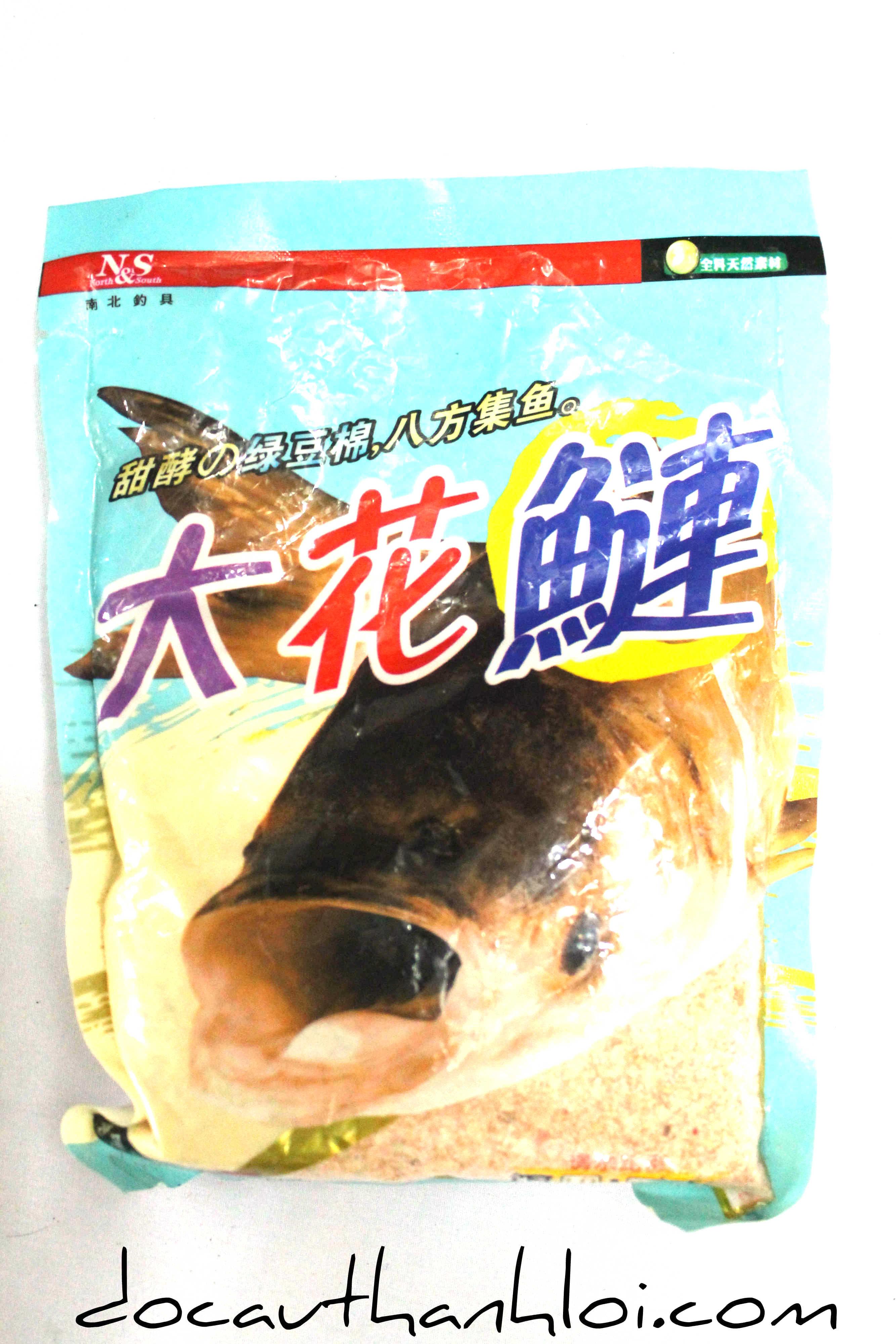 TM017 Cám Mè Đài Loan