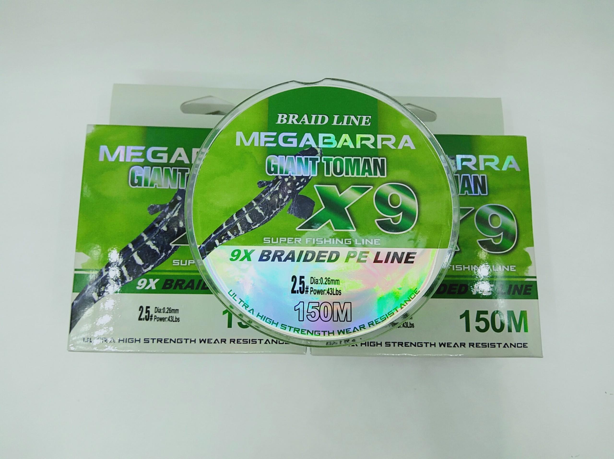 Dây MEGABARRA X9