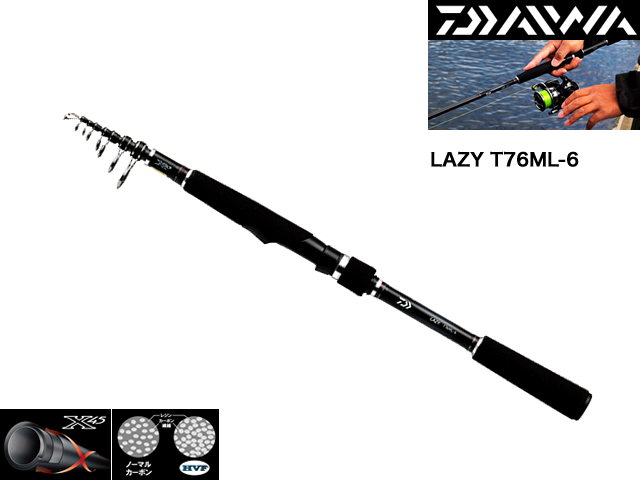 -------Cần Xếp Daiwa Lazy T76