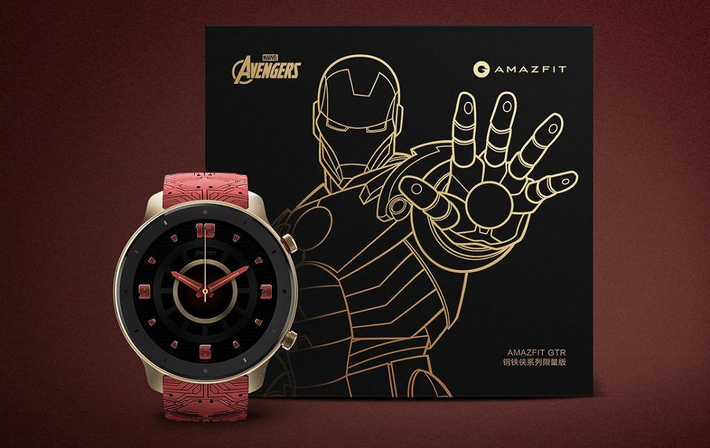 Amazfit GTR Iron Man Limited Edition