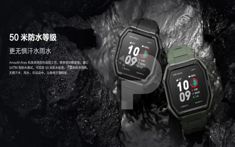 Đồng hồ Huami Amazfit Ares