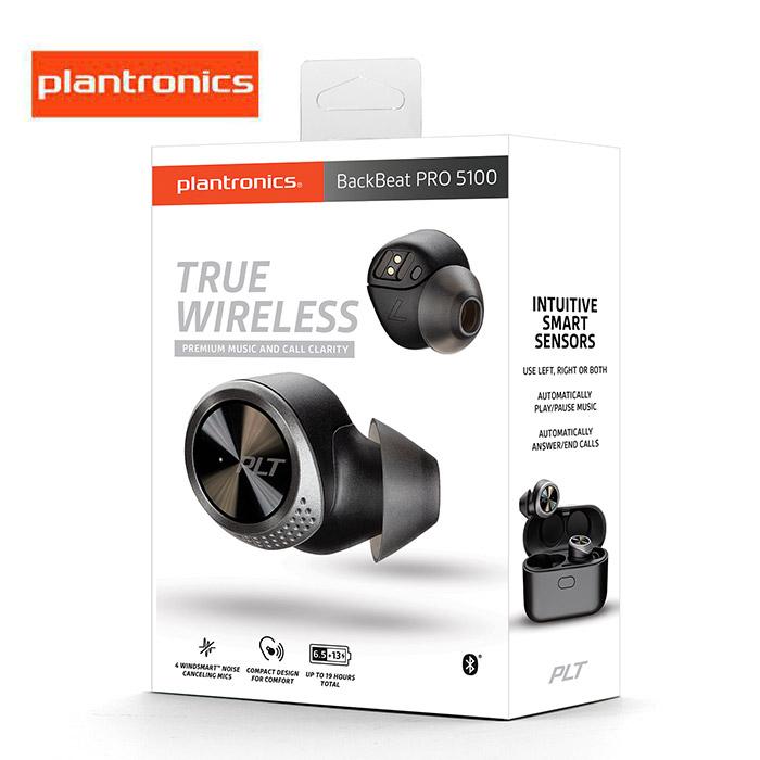 Plantronics Backbeat PRO 5100