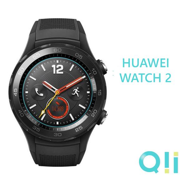 Kính Cường Lực Cho Huawei Watch 2