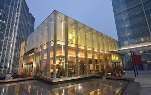 Chengdu-IFS_07.jpg