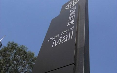 carmen-CWTC-beijing-007.jpg