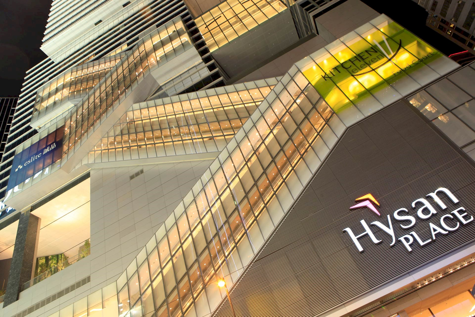 Hysan Place Honoured by ICSC and AIA