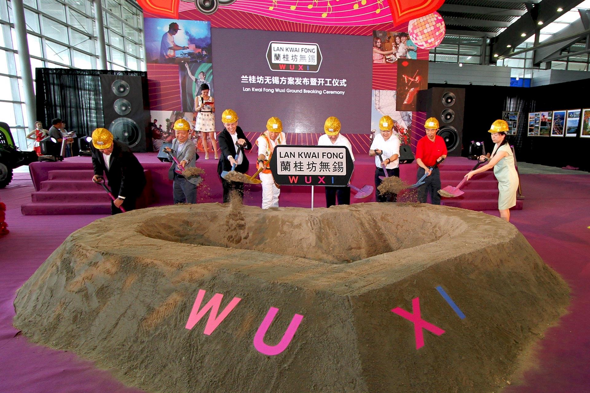 Benoy Celebrates Lan Kwai Fong Wuxi Ground-breaking