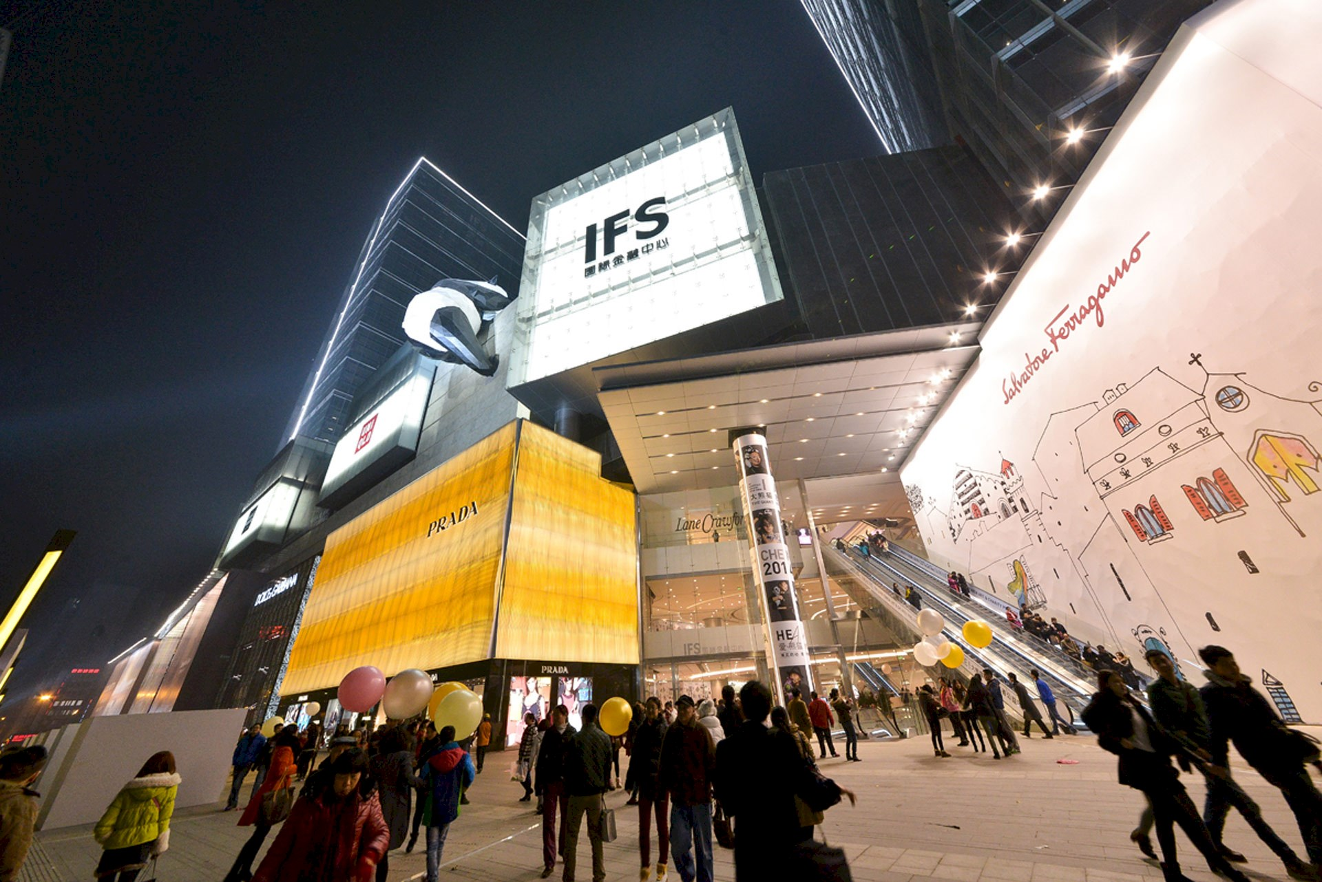 Chengdu IFS Launches in 2014
