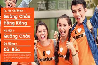 Vé máy bay Jetstar Pacific giá rẻ 68k đi HongKong-Quảng Châu-Đài Bắc