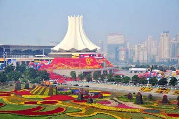 Nam Ninh - Trung Quoc