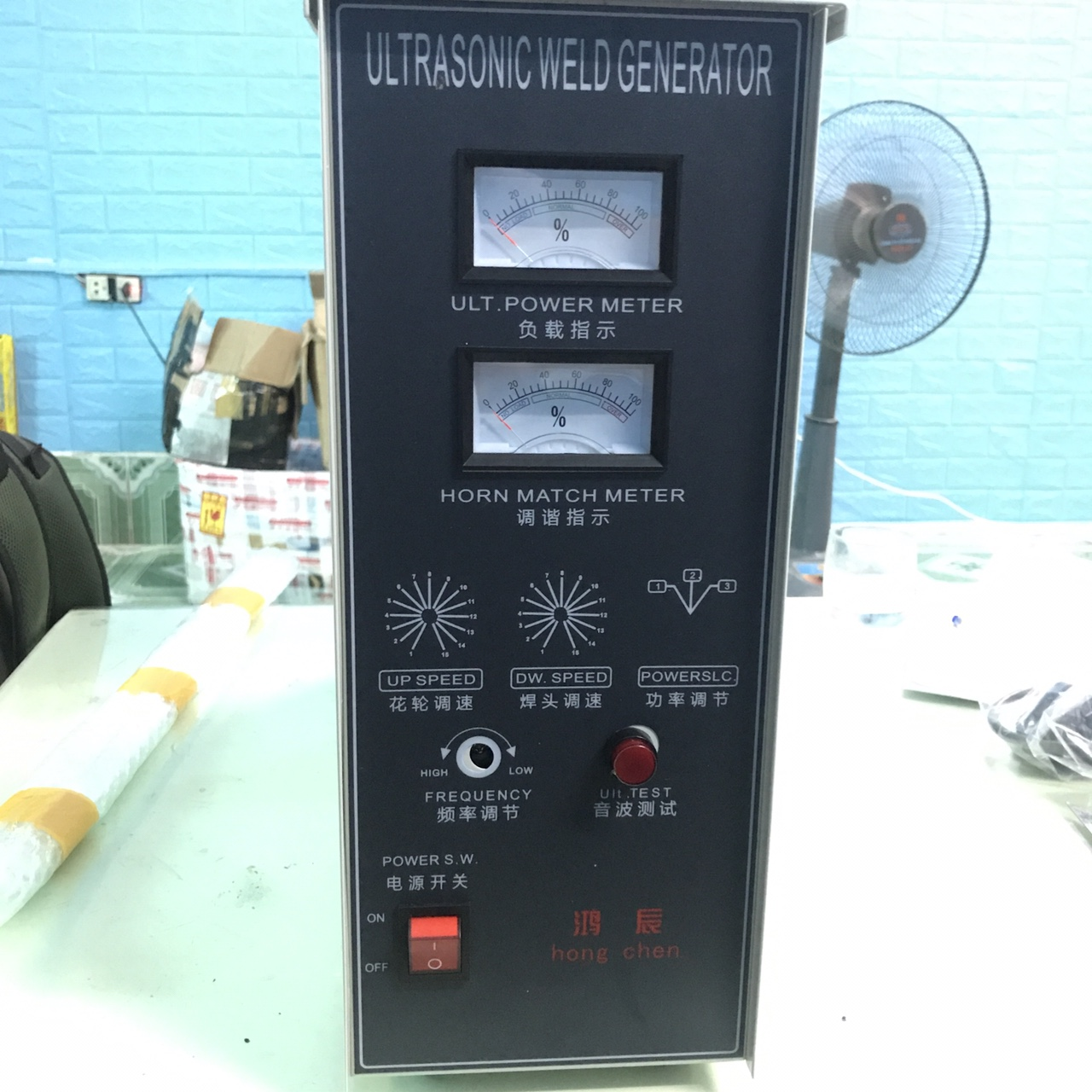 Máy hàn siêu âm 20KHz – 2600W - Tiêu Chuẩn Việt