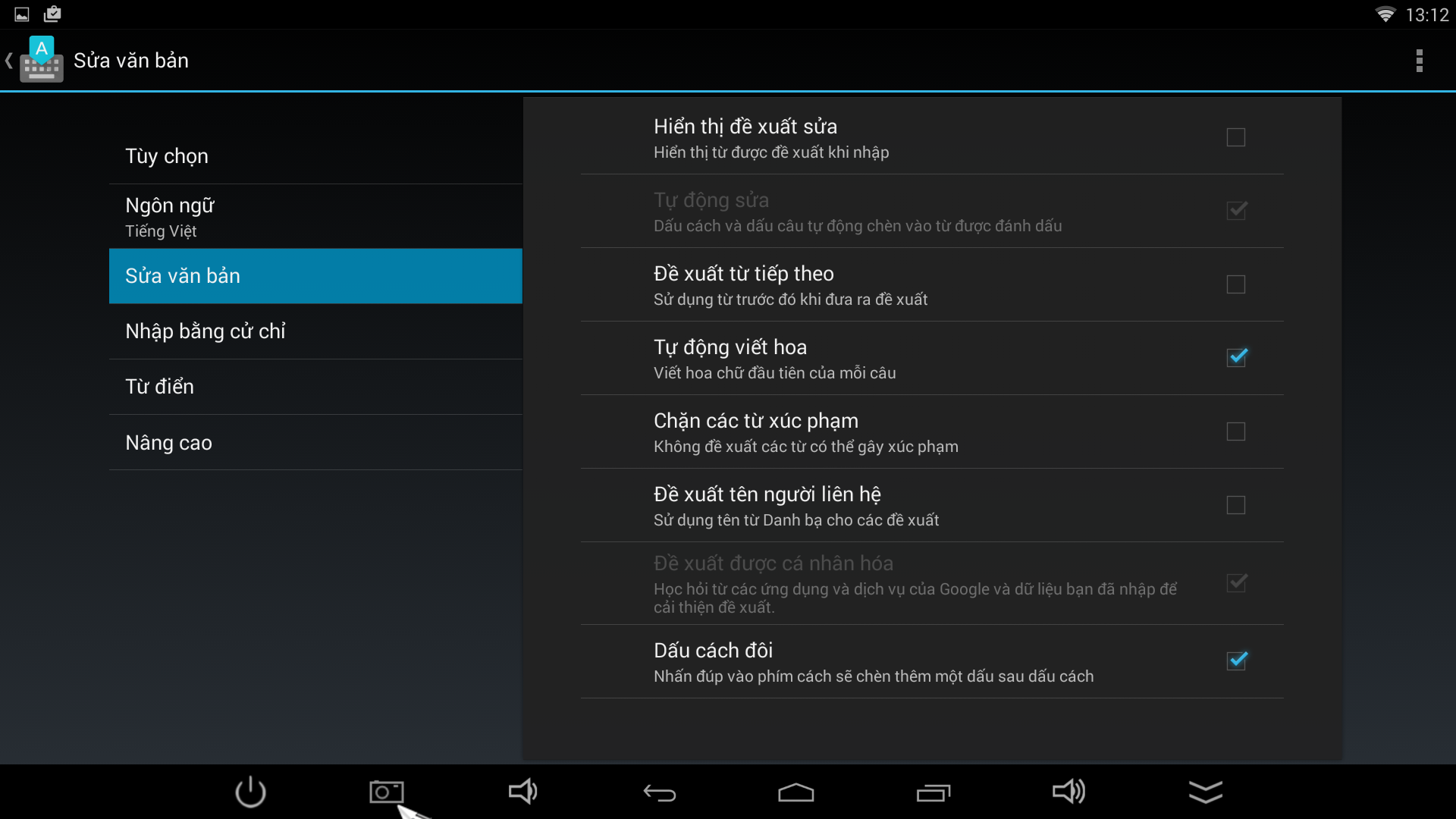 Bàn phím tiếng Việt hỗ trợ tốt trên Android TV Box