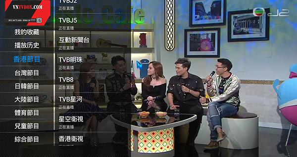 Giải pháp xem truyền hình Hồng Kông các kênh TVB trên android tv box