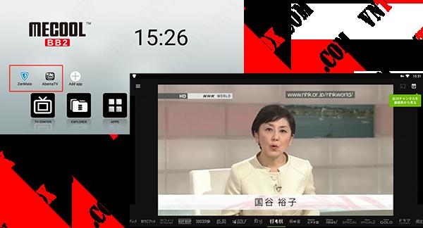 Ứng dụng và thủ thuật xem các kênh truyền hình Nhật Bản Live TV Japan