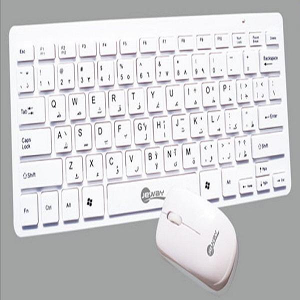 Combo Chuột bàn phím Mini Jeway