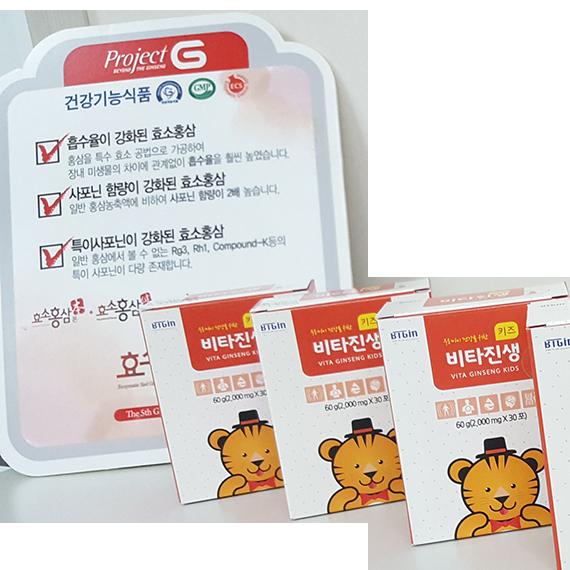 Hướng dẫn sử dụng hồng sâm Baby Vitamin Ginseng