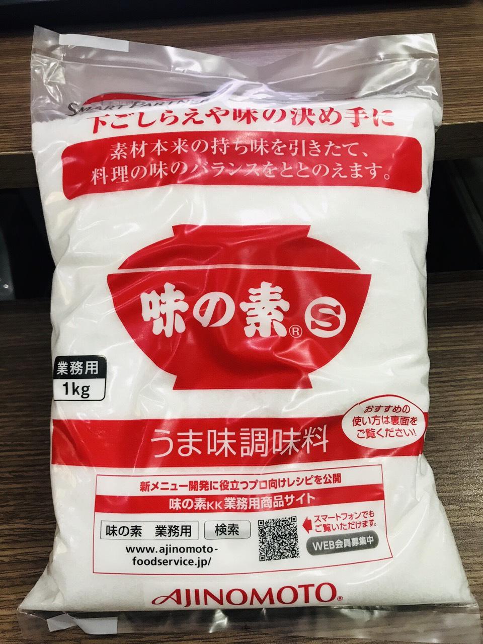 Bột ngọt Ajinomoto 1kg nội địa Nhật - Family Shop