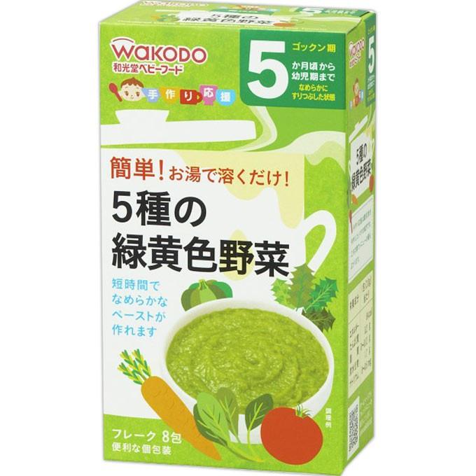 cháo wakodo rau củ 5 tháng cho bé