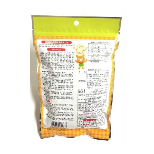 bánh mì sữa Canet của Nhật