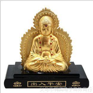 Nước hoa Phật vàng Như Lai xe hơi A09_026