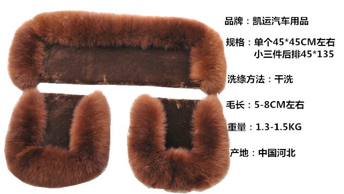 Bộ lót ghế lông cừu xe hơi mùa đông A06_012