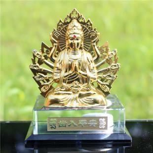 Nước Hoa Tượng Phật Nghìn Tay