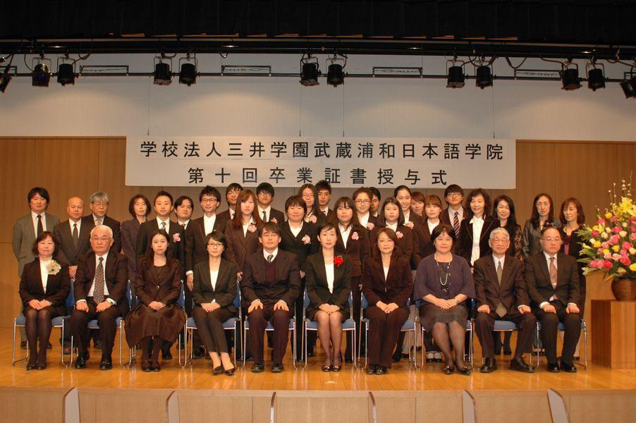 Vì sao lựa chọn du học Nhật Bản