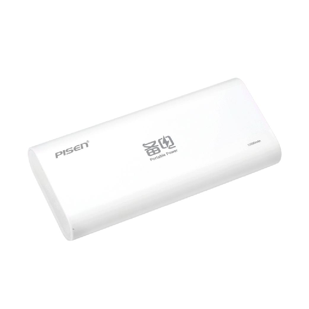 ATP - 06 / Pin Sạc Dự Phòng Pisen Portable 10000mAh